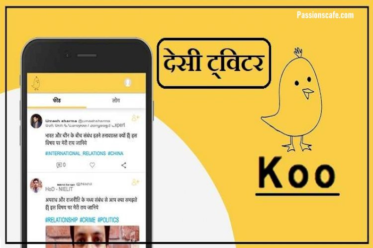 will koo replace twitter